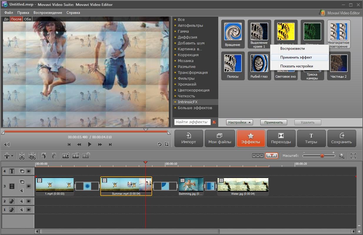 как создать из фото видеоролик